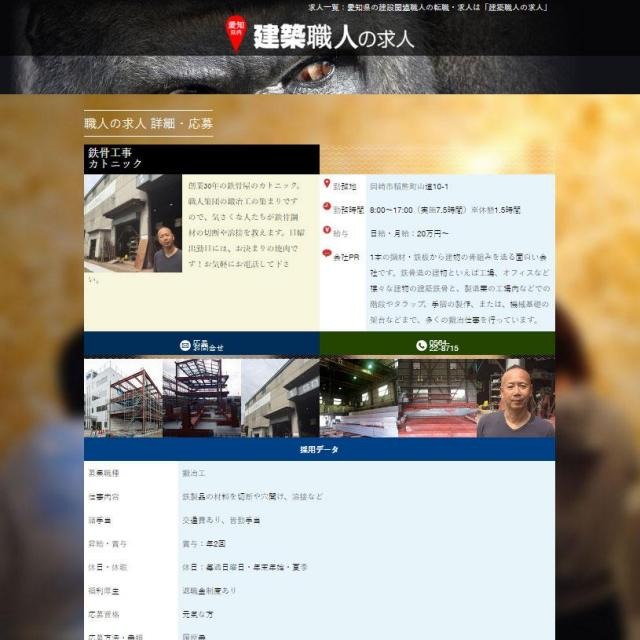 works-news1.jpg